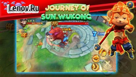 Journey Of Sun Wukong v 1.1 Мод (Infinite coins/diamonds/Skills no cool down)