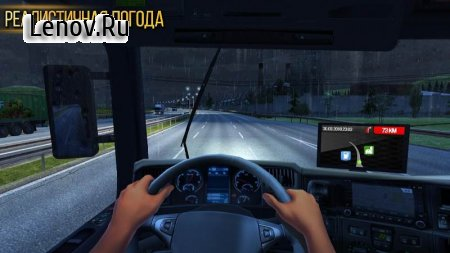 Truck Simulator 2018 : Europe v 1.2.6 (Mod Money)
