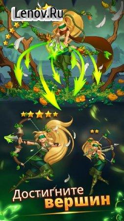 Light Slinger Heroes v 2.7.1 (God Mode/One Hit Kill)