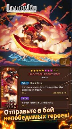 Light Slinger Heroes v 2.7.7 (God Mode/One Hit Kill)