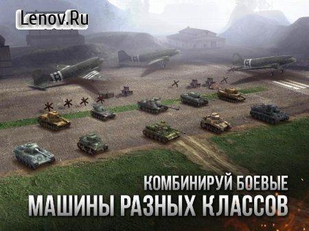 Armor Age: Tank Wars v 1.8.277 Мод (Free Upgrade)