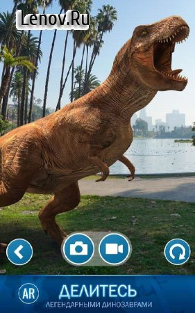 Jurassic World™ Alive v 1.4.23 Мод (много денег)