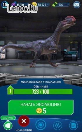 Jurassic World К жизни v 2.8.30 Мод (много энергии)