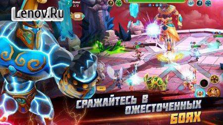 Might & Magic: Elemental Guardians v 2.70 Мод (враг не атакует)