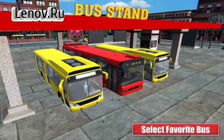 City Coach Bus Parking Drive v 1.0 Мод (полная версия)