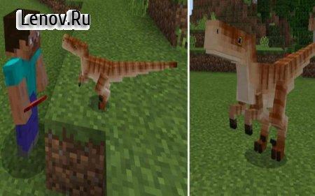 Jurassic Craft Addons MCPE v 1.0 Мод (полная версия)