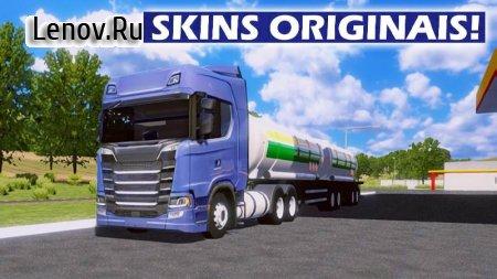 Skins World Truck Driving Simulator v 1.014 (Mod Money)