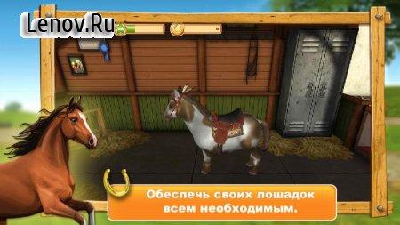 HorseWorld: Premium v 3.8 (Mod Money/Unlocked)