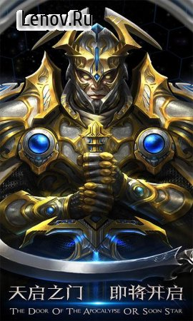 Fantasy Warrior v 1.3.0 Мод (Free Shopping/High Damage/Unlimited Magic)