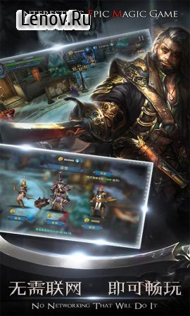 Fantasy Warrior v 1.1.9 Мод (Free Shopping/High Damage/Unlimited Magic)