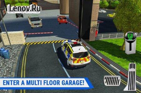 Multi Floor Garage Driver v 1.1 (Mod Money/Unlocked)