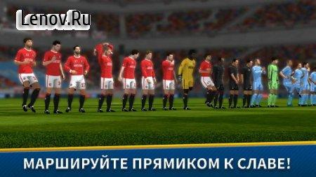 Dream League Soccer 2019 v 6.12 (Mod Money)