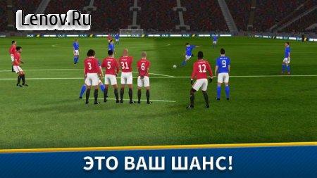 Dream League Soccer 2019 v 6.13 (Mod Money)