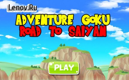 Adventure Goku: Road To Saiyan v 1.0 (Mod Money)