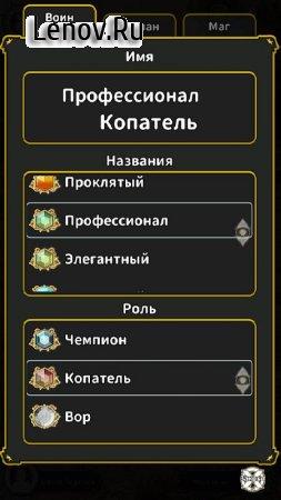 Rune Hundred v 1.01 (Mod Money)