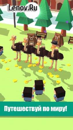 Ostrich Among Us v 1.1.1 (Mod Money)
