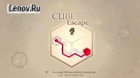 Cube Escape v 1.1.5 Мод (Diamonds/Ads-free)