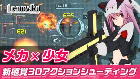Alice Gia Aigis Jp v 1.11.0 (One Hit Kill/God Mode)