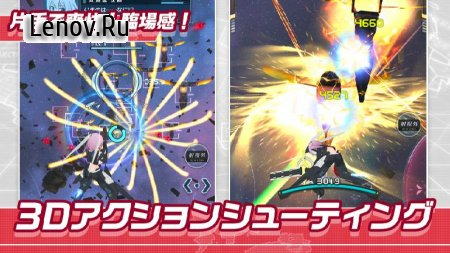 Alice Gia Aigis Jp v 1.7.1 (Weaken the enemy)