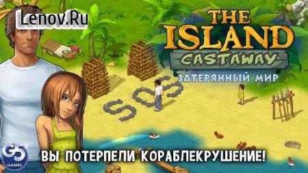The Island Castaway: Lost World® v 1.6.601 (Mod Money)