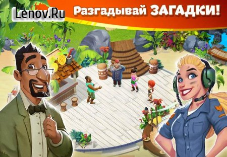 Lost Island: Blast Adventure v 1.1.856 Мод (Unlimited Lives)