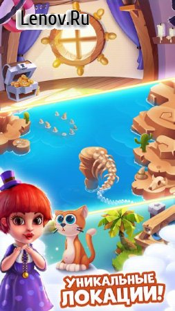 Pirate Treasures - Gems Puzzle v 2.0.0.87 Мод (Many coins and unlimited lives)