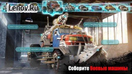 Last Shelter: Survival v 1.250.180 Мод (много денег)