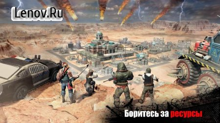 Last Shelter: Survival v 1.250.161 Мод (много денег)