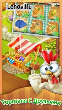 Let's Farm v 8.8.0 Мод (много денег)