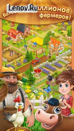 Let's Farm v 8.14.0 Мод (много денег)
