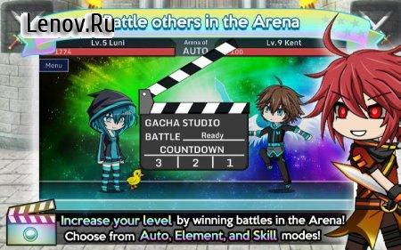 Gacha Studio (Anime Dress Up) v 2.1.1 Мод (Infinite Gem/Infinite 5/6 Ticket)