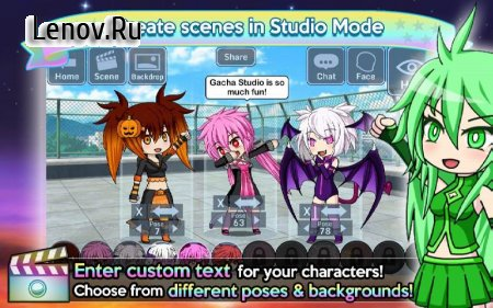 Gacha Studio (Anime Dress Up) v 2.1.2 Мод (Infinite Gem/Infinite 5/6 Ticket)