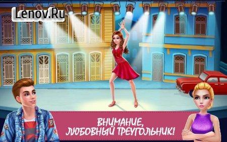 Истории из школы танцев v 1.1.21 Мод (Unlocked)