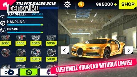 Traffic Racer 2018 v 0.0.18 (Mod Money)
