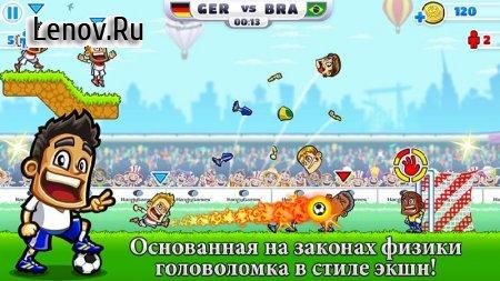 Super Party Sports: Football Premium v 1.5.2 (Mod Money)