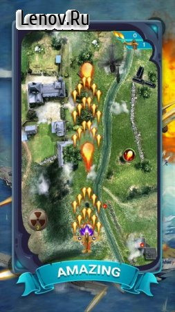 Raiden Fighter - Striker 1945 Air Attack Reloaded v 1.0.1 (Mod Money)