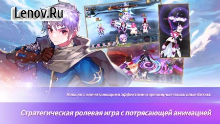 Knights Chronicle v 2.1.0 Мод (One Hit Kill/Hp x10)