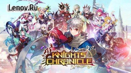 Knights Chronicle v 2.1.0 Мод (One Hit Kill/Hp x10)