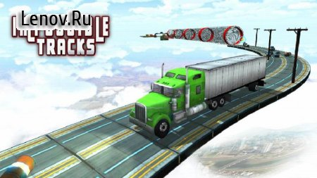Impossible Tracks v 6.5 Мод (Free Shopping)
