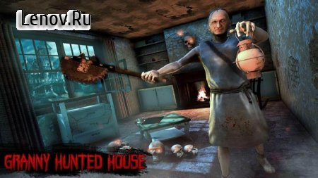 Haunted Grandpa House Horror survival Escape Games v 1.1.4 Мод (Unlimited Money)