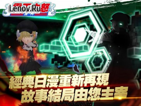 Wrath of the King of Spirits v 3.0.0 Мод (After first attack hero get 9999 angry)