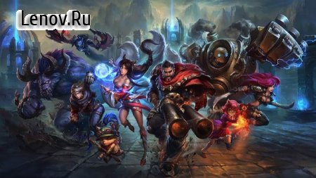 League Of Legends Mobile v 1.7.0 (Mod Money)
