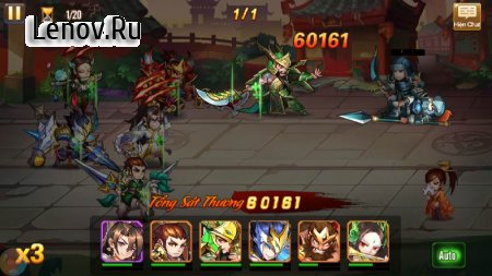 OMG 3Q v 5.0.0 Мод (8m8 KNB in game/Full Event)