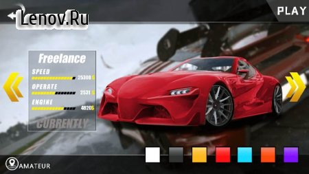 X Drifting v 2.1.0 (Mod Money)