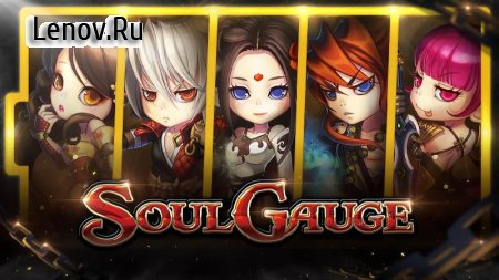 SoulGauge:BattleFlag v 1.4.0 Мод (Physical/Magical Damage x5/Physical/Magical Defense x5)