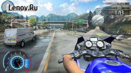 Racing Moto 3D v 1.3 (Mod Money)