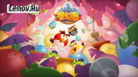 Angry Birds Blast Island v 1.0.8 Мод (Plus 100 Moves)