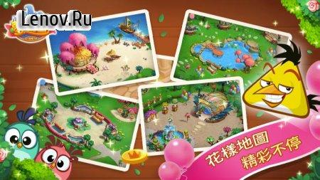 Angry Birds Blast Island v 1.0.8 Мод (Plus 100 Moves)