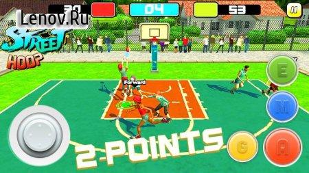 Street Hoop: Basketball Playoffs 2018 v 1.2 (Mod Money)