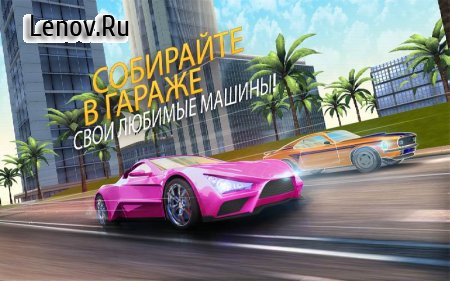 Idle Racing GO: Car Clicker & Driving Simulator v 1.25.9 Мод (много денег)